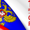 independence_day_square-725x350a.png